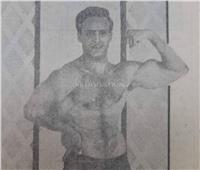 عبدالحميد الجندي.. لاعب كرة شراب أصبح بطل العالم لكمال الأجسام