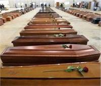 دعوات لعدم نقل جثث المهاجرين بإيطاليا لمقابر جماعية