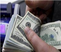 استقرار سعر الدولار في بداية تعاملات الجمعة 8 أكتوبر