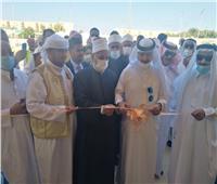 افتتاح مسجد الشيخ زايد في الساحل الشمالي   صور