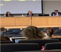 «القومي للحوكمة» يشارك بالمؤتمر الدولي الرابع عشر باليونان