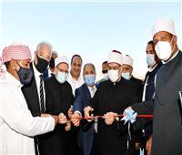 افتتاح مسجد الروضة بجنوب سيناء بحضور الكاتب الصحفي أحمد جلال وكبار رجال الدولة