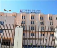 مستشفى سموحة تستكمل الجزء الثالث من خطة تطعيم «جامعة الإسكندرية» فيديو