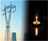 غدًا.. فصل الكهرباء عن 4 مناطق بمدينة طوخ في القليوبية