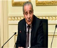 وزير التموين يفتتحمركز الخدمات المطوربالشرقية.. اليوم