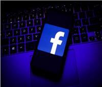 فيس بوك: نتوقع دفع مزيد من الضرائب خلال الفترة المقبلة