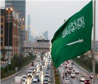 السعودية تؤكد أهمية سيادة القانون على الصعيدين الوطني والدولي