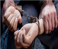 ضبط 13 شخصا بحوزتهم دولارات مزورة وتمثال مزيف بالشروق