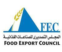 «التصديري للصناعات الغذائية»: 18% من صادراتنا موجهة للاتحاد الأوروبي