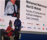 شاب مصري يعاني من الشلل ضمن أفضل 100 مدرب برمجة بالعالم