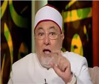 خالد الجندى: هناك وثائق زواج تمنع وقوع الطلاق الشفوى  فيديو