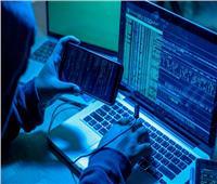 احذر.. رسالة نصية تسرق كلمة المرور وتفاصيل حسابك المصرفي