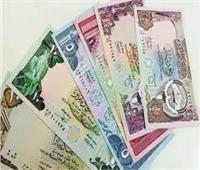 أسعار العملات العربية مقابل الجنيه المصري في بداية تعاملات اليوم 10 أكتوبر