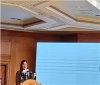 وزيرة التخطيط: أكثر من ١١٤ مليون شخصا فقدوا وظائفهم بسبب كورونا