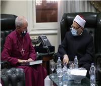 رئيس «كانتربري» للمفتي: العالم بحاجة لقادة دينيين لمواجهة التطرف والعنف