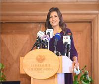 مكرم: نجاح «الإصلاح الاقتصادي» أهم أسباب زيادة تحويلات المصريين في الخارج