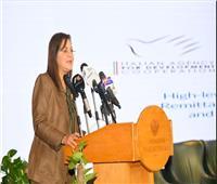 وزيرة التخطيط: أولوية قصوى لتطوير سوق العمل وزيادة تنافسية العامل المصري