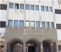 «تعليم الإسكندرية» تكشف حقيقة فيديو مدرسة عمر مكرم