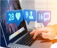 ازدهار العلاقات الافتراضية على السوشيال ميديا خلال الجائحة