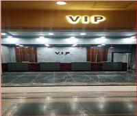 افتتاح مكتب اشتراكات «VIP» داخل محطة رمسيس