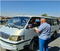 ضبط 45 سيارة مخالفة خلال حملات لضبط مخالفات تعريفة الركوب بالجيزة