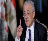 وزير التعليم: الأهالى يقتحمون المدارس فى مشهد مرعب