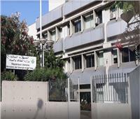 أنباء عن إصدار وزارة الطاقة اللبنانية أسعار جديدة للغاز والمازوت