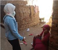 قومي المرأة بأسيوط يُطلق برنامج «المرأة المصرية صانعة السلام»