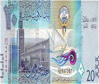 أسعار العملات العربية الاثنين 11 أكتوبر