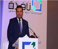 المالية: الحكومة حققت نجاحا للوصول لـ«مصر الرقمية»