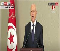 بث مباشر  كلمة الرئيس التونسي خلال تشكيل الحكومة الجديدة