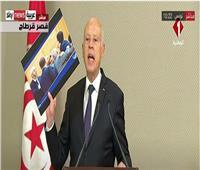 قيس سعيد: نخوض معركة تحرير وطني