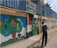 أحياء الإسكندريه تشن حملات نظافة وتطهير ورفع المخلفات حول المدارس