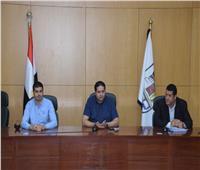 اجتماع وحدة السكان لمتابعة الجهود المبذولةلضبط الزيادة السكانية في بني سويف