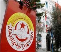 اتحاد الشغل التونسي يرحب بالإعلان عن تشكيل الحكومة الجديدة