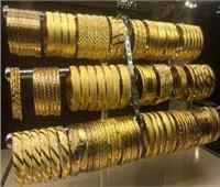 استقرار أسعار الذهب.. وعيار 21 يسجل 770 جنيهًا في ختام تعاملات اليوم