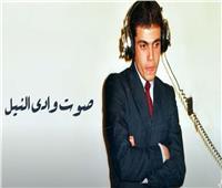 عيد ميلاد عمرو دياب.. حكاية أول أغنية فتحت مشواره للنجومية