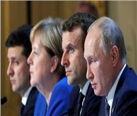 اتفاق أوروبي رباعي علي عقد اجتماع وزاري