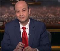 شاهد| عمرو أديب للإرهابي منصف المرزوقي:  «هي مصر حارقاك للدرجة دي»