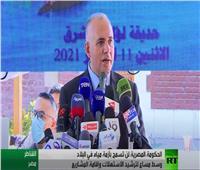 وزير الري: مصر لن تسمح بحدوث أي أزمات مياه مستقبلية أو حالية  فيديو