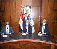 وزير البترول يشهد توقيع مذكرة تفاهم لإنشاء مشروع جديد بمصفاة تكرير أسيوط