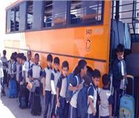 «باص المدرسة» بأسعار سياحية.. وأولياء الأمور «يستغيثون»