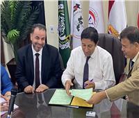 «البيطريين» برتوكول تعاون مع «مصر للتأمين» لتقديم خدمات للأطباء