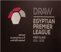 تعرف علي نجوم الكرة المصرية الحاضرين في مراسم قرعة الدوري المصري