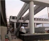 مصرع وإصابة 16 شخصًا في انهيار جزء من كوبري وانقلاب سيارة بالإسكندرية