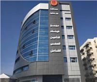 ضم مستشفيات ومراكز طبية تابعة لقناة السويس لمنظومة التأمين الصحي الشامل