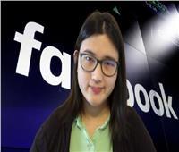 سلسلة الفضائح تتوالى.. «أستاذة علم البيانات» تفتح النار على «فيس بوك»