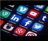 «الدولية لإدارة التكنولوجيا»: من الممكن تكرار توقف تطبيقات السوشيال ميديا