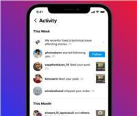 «إنستجرام» يختبر أداة لإبلاغ المستخدمين بأعطال التطبيق