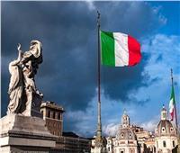 إيطاليا: التعددية تعود مع مجموعة العشرين بشأن أفغانستان